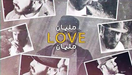 Basil Alazez - Malyan Hob Malyan (Official Audio)   باسل العزيز - مليان حب مليان - اوديو