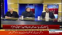 Rana Tanveer's Response On Sheikh Rasheed's Statement