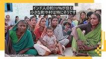 インド:カースト最下層の政治パワー