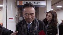 '여직원 성추행' 최호식 1심 징역 1년·집행유예 2년 / YTN