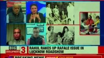 Priyanka to Play Crucial Role in Winning Uttar Pradesh for Congress | Priyanka Gandhi Roadshow in Lucknow | Priyanka Gandhi | Rahul Gandhi | Congress