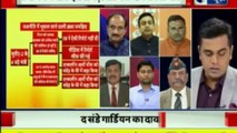 Fake Army Coup Report Updates | BJP Seeks identity of UPA2 Ministers involved in Fake Army Coup | BJP | Congress | UPA 2