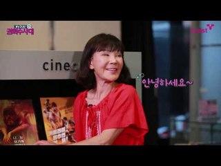That Scary Actor? Who's Lee Yongnyeo? Investigator Kwon Hyuksoo's #WhoAreYou Ep.6