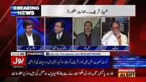 Will Hamza Shahbaz Come Back To Pakistan When His Arrest Warrants Are Issued.. Raja Amir Abbas Response