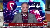 Shahbaz Sharif Ko Saza Nahi Hoi Thi Sirf Unhein Giraftar Kia Gaya Tha -Pervez Rasheed