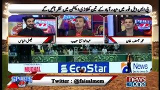 Sports1   14-February-2019   Faisal Ilyas   M. Asif Khan   Abdul Wasay