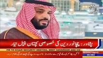 Special 'kaptaan chappal' ready for Saudi crown prince