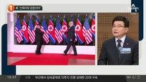 """美 """"김정은 비핵화 약속 신뢰하되 검증하라"""""""