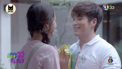 Nee Rak Nai Glong Fai หนี้รักในกรงไฟ (ENG SUB) Teaser