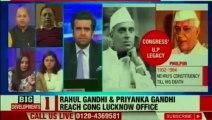 Rahul Gandhi Attends Priyanka's Roadshow   Can Priyanka Deliver UP for Congress   Priyanka Gandhi   Rahul Gandhi   Congress