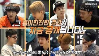 JPNsub EXO travel EP 16
