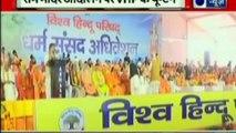 News, Inkhabar, India News, Deepak Chaurasia, Badi Khabar, देश दुनिया की बड़ी खबरें, बड़ी खबरें, आज की हेडलाइंस, न्यूज़