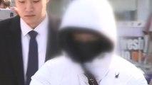 버닝썬 '마약 판매 의혹' 중국인 여성 피의자 신분 조사 / YTN