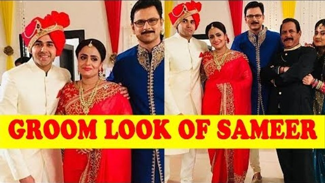 Checkout: Sameer in his 'groom' look in Yeh Un Dinon Ki Baat Hai