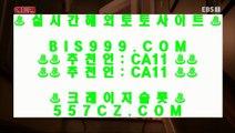 ✅사설도박으로돈따기✅  온라인바카라   ▶ medium.com/@hasjinju ◀ 온라인바카라 ◀ 실시간카지노 ◀ 라이브카지노  ✅사설도박으로돈따기✅