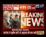 Why the hearing should not take place in Patiala House Court ? Supreme Court