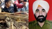 Pulwama हमला : Shahid Jaimal Singh के 5 साल बेटे ने इस अंदाज में दी पिता को विदाई | वनइंडिया हिंदी