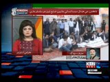 Sindh Round Up 05pm 16th-February-2019