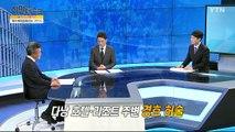[2월 17일 시민데스크] 잘한 뉴스 대 못한 뉴스 / YTN