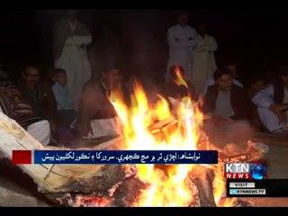 NawabShah mach kachehri PKG  16th-February-2019