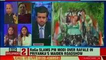 Can Priyanka Deliver UP for Congress   Rahul Gandhi Attends Priyanka's Roadshow   Priyanka Gandhi   Rahul Gandhi   Congress
