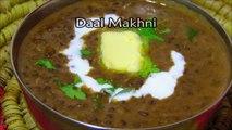 Dal makhani recipe - Restaurant style dal makhani - Punjabi dal makhani - Easy dal makhani recipe