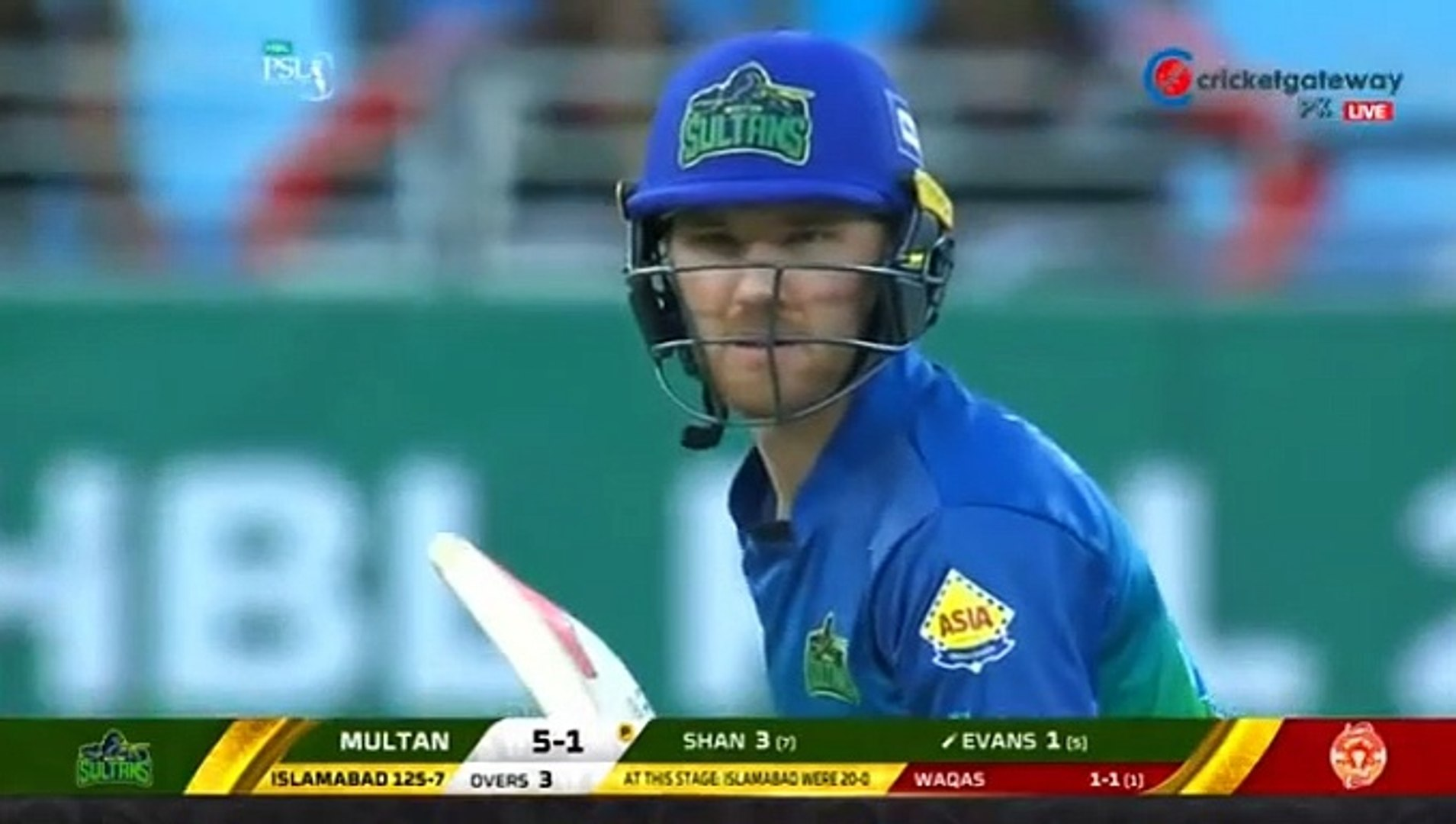 Multan Sultan vs Islamabad United 5th Match Highlights || PSL 4 Highlights 2019