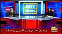 Bulletins | ARYNews | 1200 | 17 February 2018