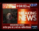 Kanhaiya Kumar sent to judicial custody till March 2