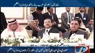 Islamabad: Wazir-e-Azam Imran Khan Ka Taqreeb Sey Khitaab