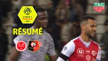Stade de Reims - Stade Rennais FC (2-0)  - Résumé - (REIMS-SRFC) / 2018-19
