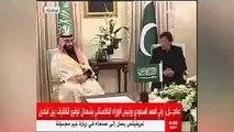 توقيع 8 اتفاقيات بين السعودية وباكستان خلال زيارة ولي العهد