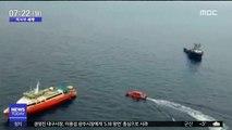 [이 시각 세계] 여객기 추락 참사 인니 항공사, 이번엔 활주로 이탈