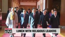 Pres. Moon to hold working lunch with leaders of seven major religions over 100th anniversary of March 1st Independence Movement