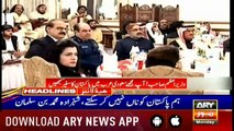Headlines ARYNews 1300 18th February 2019