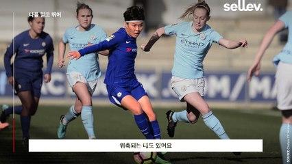 축구선수 지소연 / 첼시 10번 지소연 그라운드의 최초가 되다