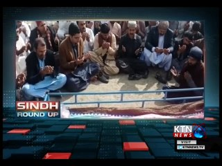 Sindh Round Up | 10 PM | 17th February 2019