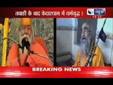 After Uttarakhand flood, Kedarnath temple becomes controversy