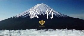 Iwane: Sword of Serenity (Inemuri Iwane) theatrical trailer - Katsuhide Motoki-directed jidaigeki