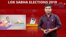 Lok Sabha Election 2019:Ladak Lok Sabha Constituency, Sitting MP, MP Performance Report