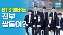 [엠빅뉴스] 논란의 '방송 외모 가이드라인' 조목조목 따져보니..