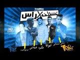 مهرجان طلقه فى راس  -  عكوه الكروان  - سامى مشاكل  - توتا  - غوباشي - توزيع البوب   مهرجانات 2019