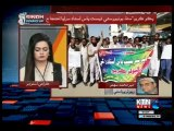 Sindh Round Up | 05 PM | 18th February 2019