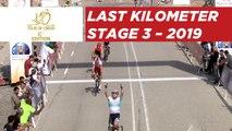 Stage 3- Last Kilometer - Tour of Oman 2019