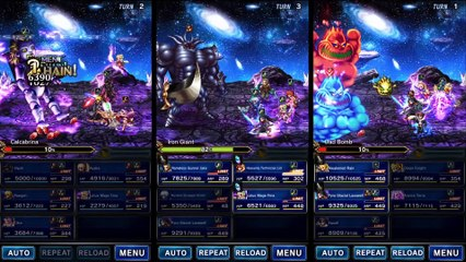 Final Fantasy Brave Exvius Resource | Learn About, Share and