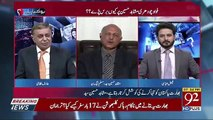 Pakistan Has An  Important Role And Finally America Has Recognized This Important Role-Mushahid Hussain Syed