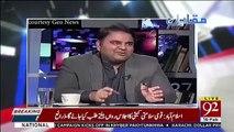 Rauf Klasra Fawad Chaudhry Par Baras Paray