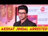 Akshat arrested for the murder of Antara in Guddan Tumse Na Ho Payega