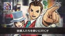 Apollo Justice: Ace Attorney - KENN