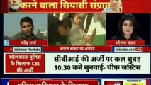 Mamata Banerjee vs CBI: चिट फंड मामले पर PM Narendra Modi vs Mamata Banerjee